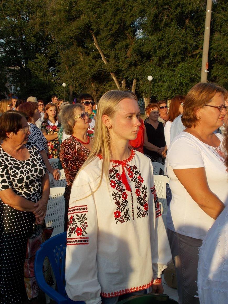 Бердянцы отметили День Независимости (фото) - фото 6