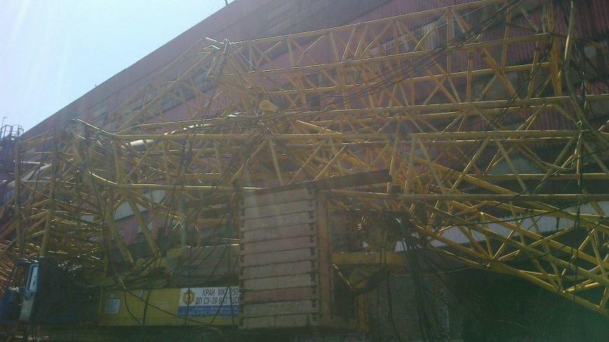 В Кривом Роге на комбинате упала стрела крана (ФОТО) (фото) - фото 1