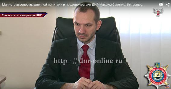 Следователи ГУМВД Украины в Донецкой области вызвали на допрос «верхушку» «ДНР» (фото) - фото 4