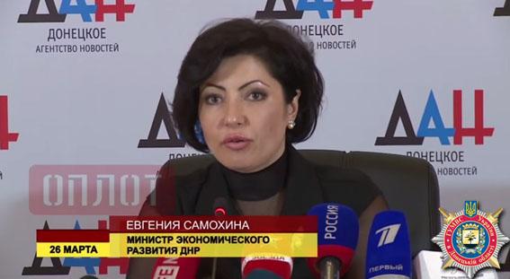 Следователи ГУМВД Украины в Донецкой области вызвали на допрос «верхушку» «ДНР» (фото) - фото 7