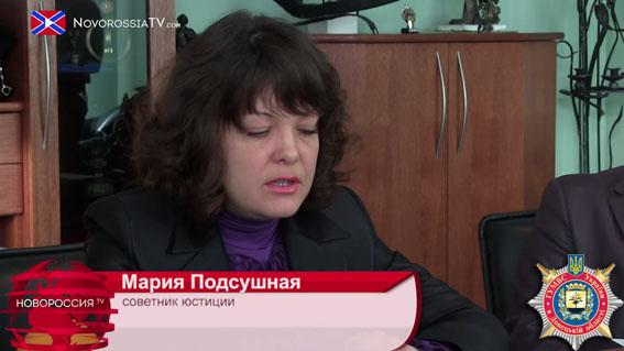 Следователи ГУМВД Украины в Донецкой области вызвали на допрос «верхушку» «ДНР» (фото) - фото 6