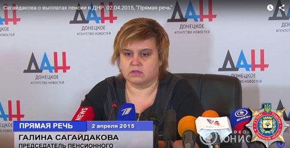 Следователи ГУМВД Украины в Донецкой области вызвали на допрос «верхушку» «ДНР» (фото) - фото 1
