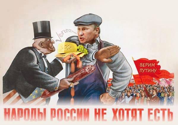 Интернет взорван эпиграммами и фотожабами по поводу российского «крематория» для продуктов (фото) - фото 11