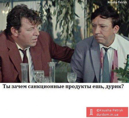 Интернет взорван эпиграммами и фотожабами по поводу российского «крематория» для продуктов (фото) - фото 17