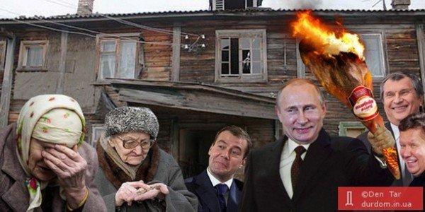 Интернет взорван эпиграммами и фотожабами по поводу российского «крематория» для продуктов (фото) - фото 13