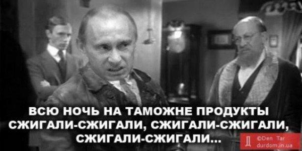 Интернет взорван эпиграммами и фотожабами по поводу российского «крематория» для продуктов (фото) - фото 15