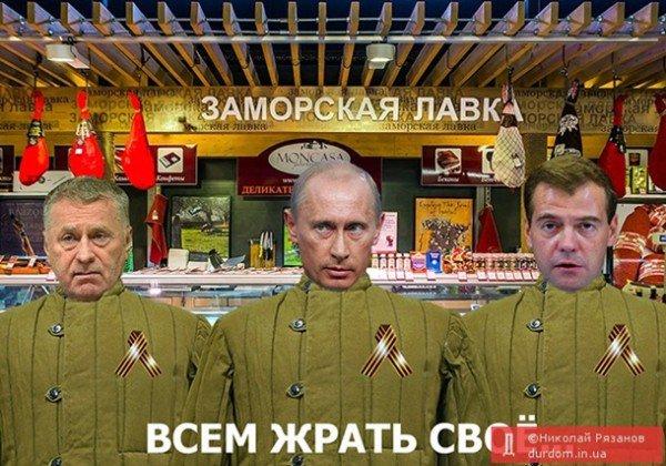 Интернет взорван эпиграммами и фотожабами по поводу российского «крематория» для продуктов (фото) - фото 7