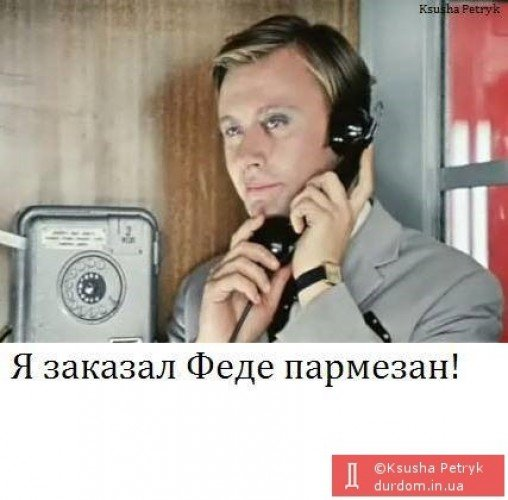 Интернет взорван эпиграммами и фотожабами по поводу российского «крематория» для продуктов (фото) - фото 18