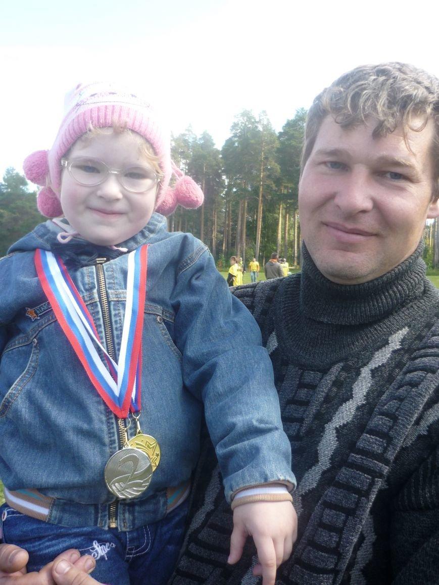 Светлана Предеина и её папа Сергей