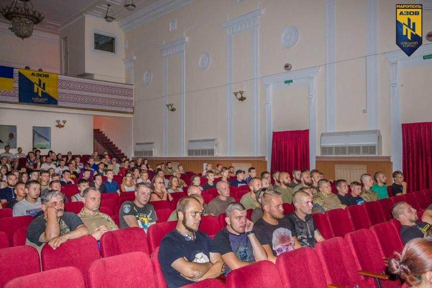 Мариупольцы смотрели фильм о пропавшем без вести бойце «Азова» (ФОТО+ВИДЕО), фото-4