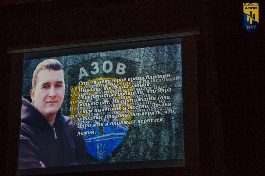 Мариупольцы смотрели фильм о пропавшем без вести бойце «Азова» (ФОТО+ВИДЕО), фото-2
