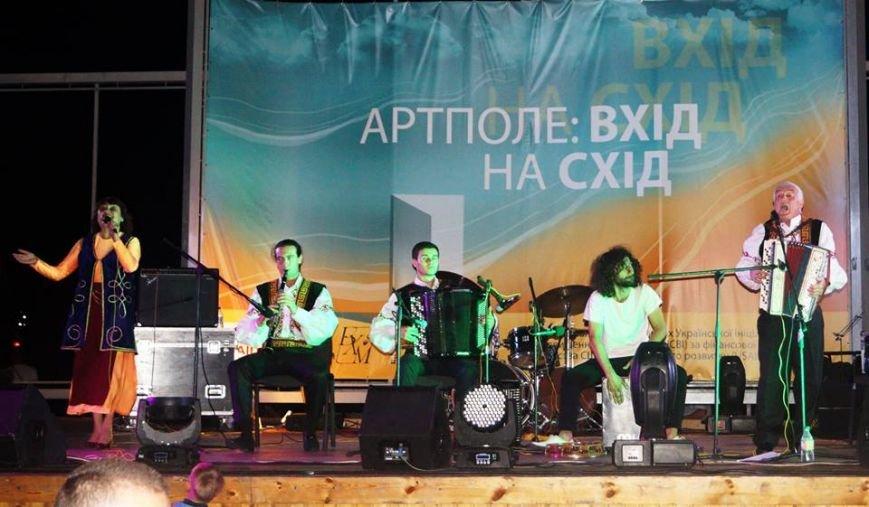 В Бердянске прошел концерт в рамках проекта «ВХІДнаСХІД», фото-5