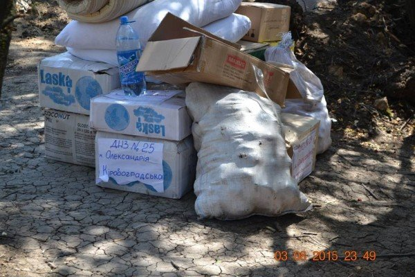 Фотозвіт доправки допомоги олександрійськими волонтерами, фото-5
