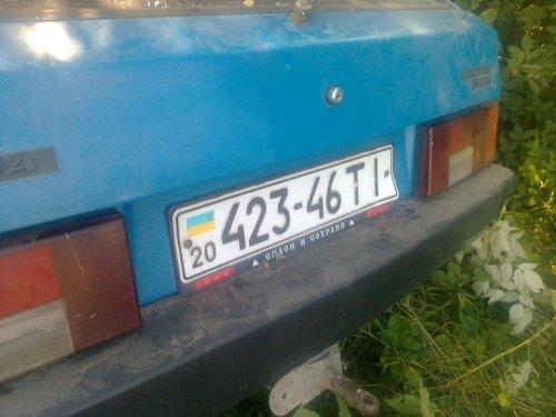 На Львівщині під час етнофестивалю автівка переїхала намет із туристами (ФОТО) (фото) - фото 2