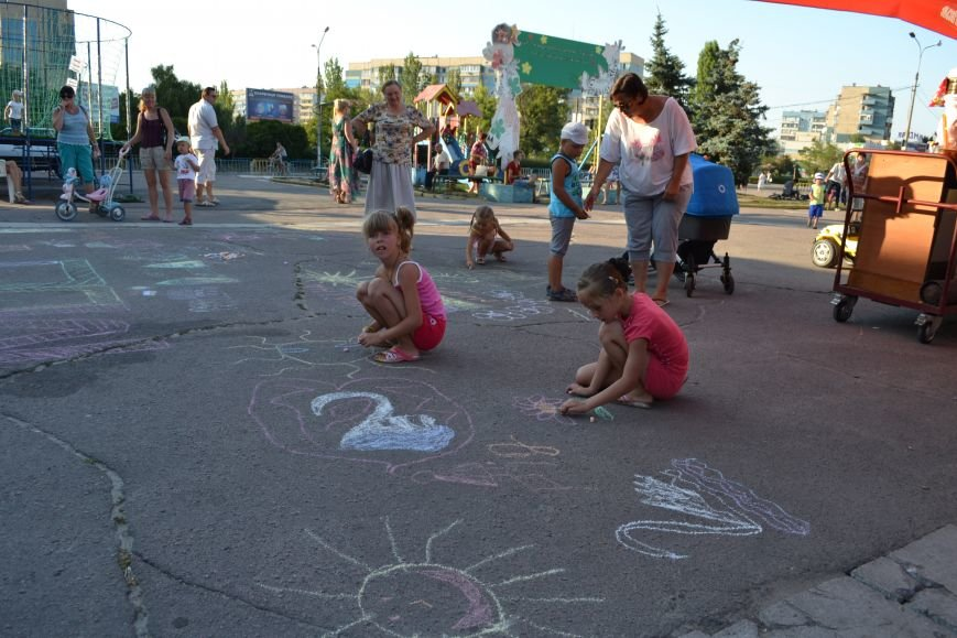 Мероприятия выходного дня прошли в Днепродзержинске, фото-11