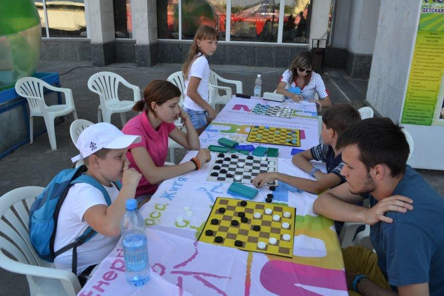 Мероприятия выходного дня прошли в Днепродзержинске, фото-2