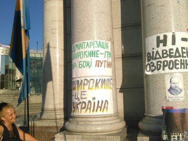 В Киеве проходит акция в поддержку Мариуполя (ФОТО) (фото) - фото 1