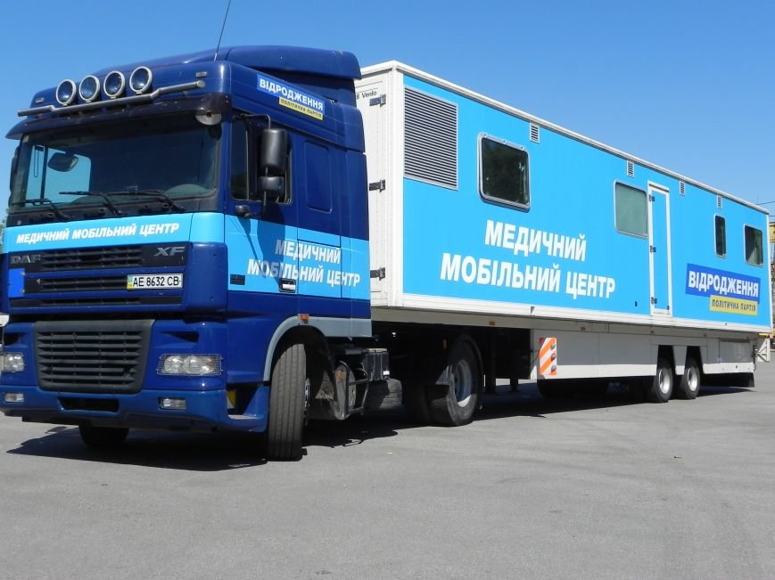 Медицинские мобильные центры начали работать на Днепропетровщине (фото) - фото 1