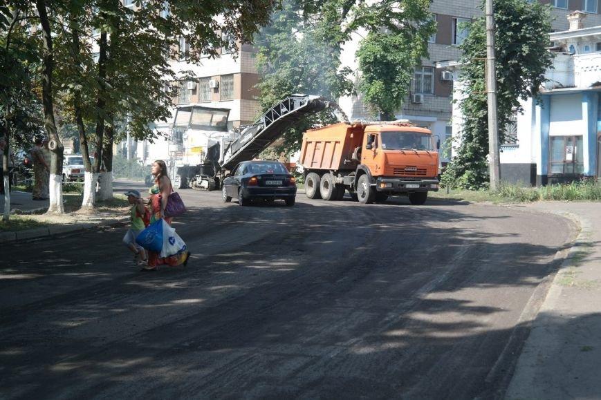 В центрі Черкас почали ремонтувати дорогу (ФОТО) (фото) - фото 1