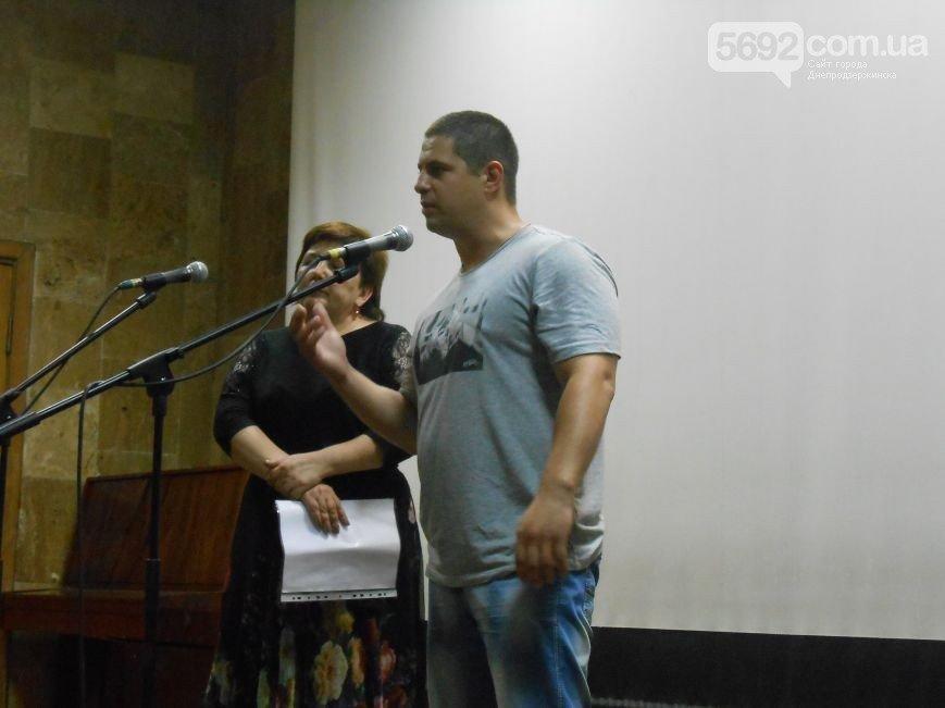 Милиция Днепродзержинска рассказала о задержании активиста-участника АТО (фото) - фото 2