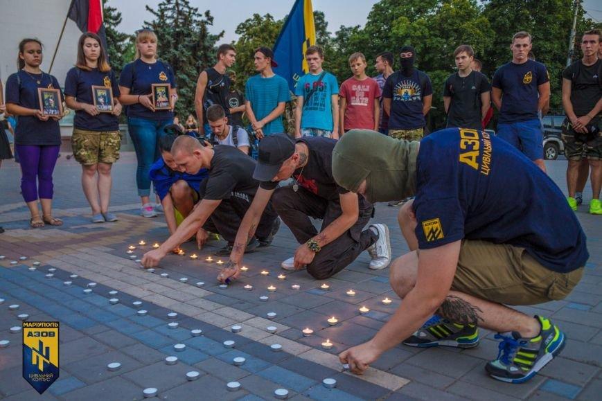 Мариупольцы почтили память бойцов, погибших в Иловайском котле (ФОТО+ВИДЕО) (фото) - фото 1