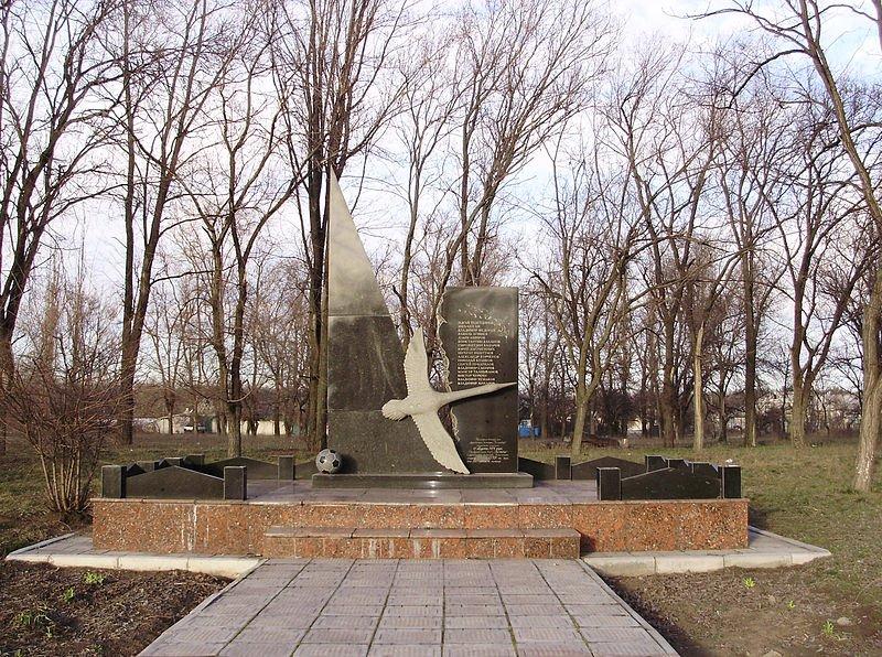 36 лет назад над Днепродзержинском столкнулись два самолета, фото-1