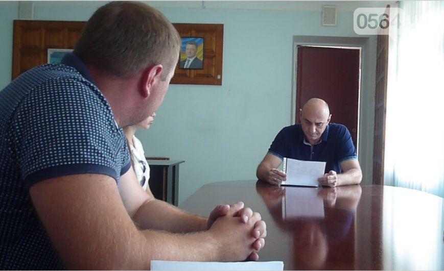 В Кривом Роге: с рельс сошел трамвай, Сергей Степанюк ушел в отпуск, бойцы 40-го БТО «Кривбасс» дают показания по Иловайску (фото) - фото 3