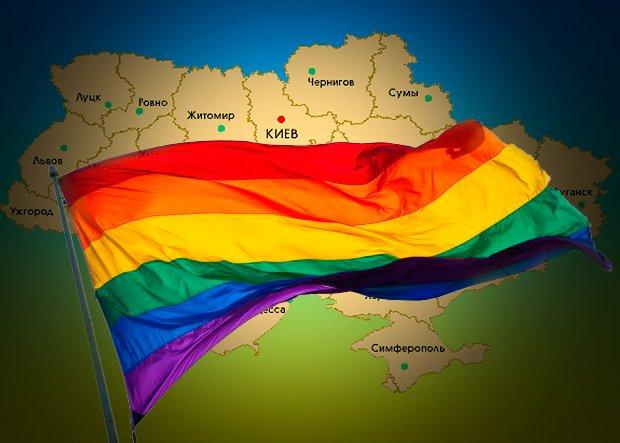В Одессе состоится гей-фестиваль, фото-1