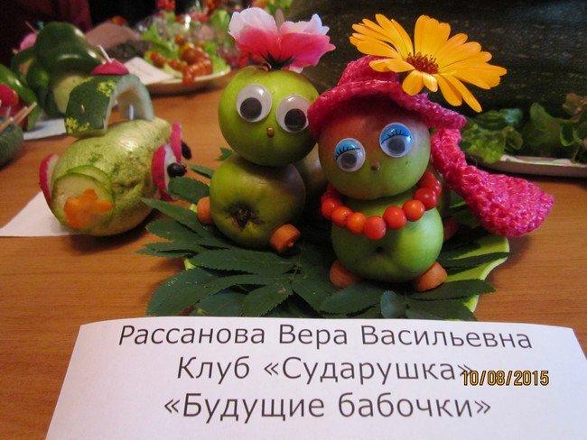 osenb_zolota9_2015_07