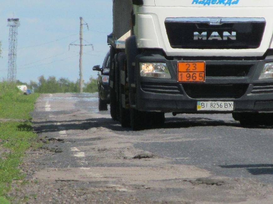 Дороги в Полтавской области сравнили с «зоной отчуждения», фото-2