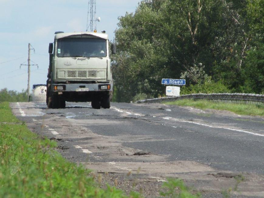 Дороги в Полтавской области сравнили с «зоной отчуждения», фото-3
