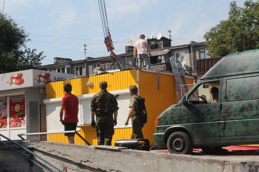 Как в Днепродзержинске демонтируют очередные МАФы (фото) - фото 1