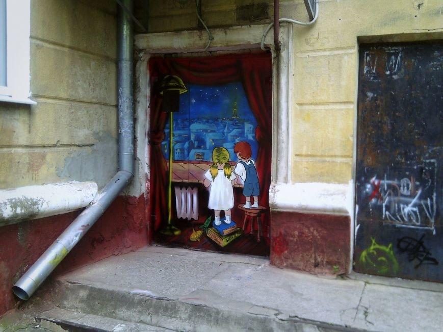 В Краматорске появилось «окно» в Париж, фото-1