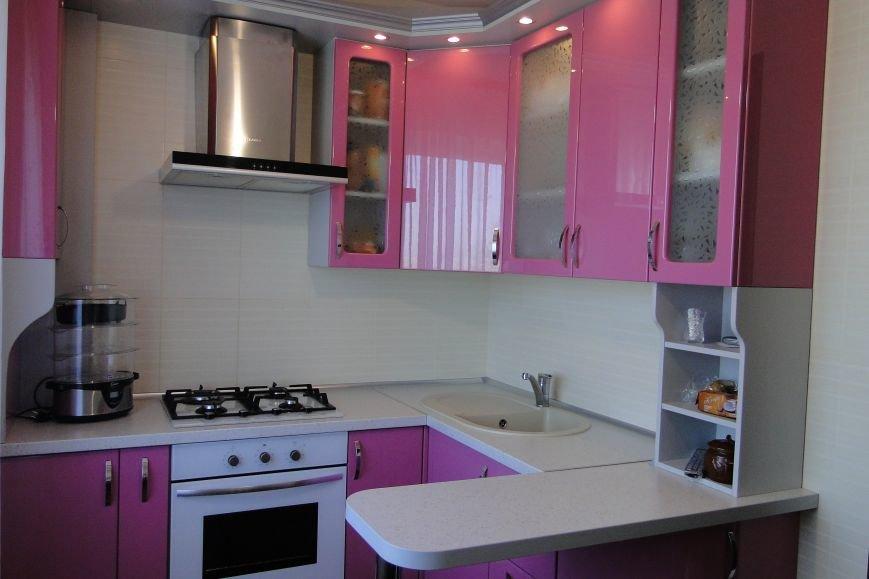 ТОП-3 самых дорогих квартир Днепродзержинска (фото) - фото 1