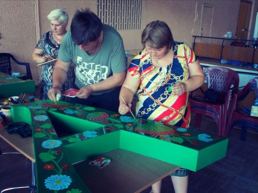 Мастер-классы в Бердянском ГДК (фото) - фото 6