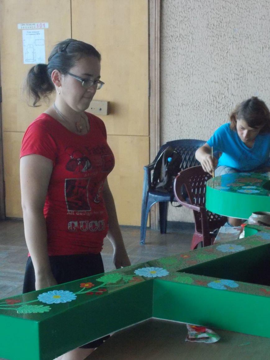 Мастер-классы в Бердянском ГДК (фото) - фото 5