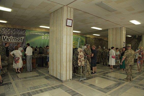 Виставка товарів для військових у Хмельницькому (Фото) (фото) - фото 1