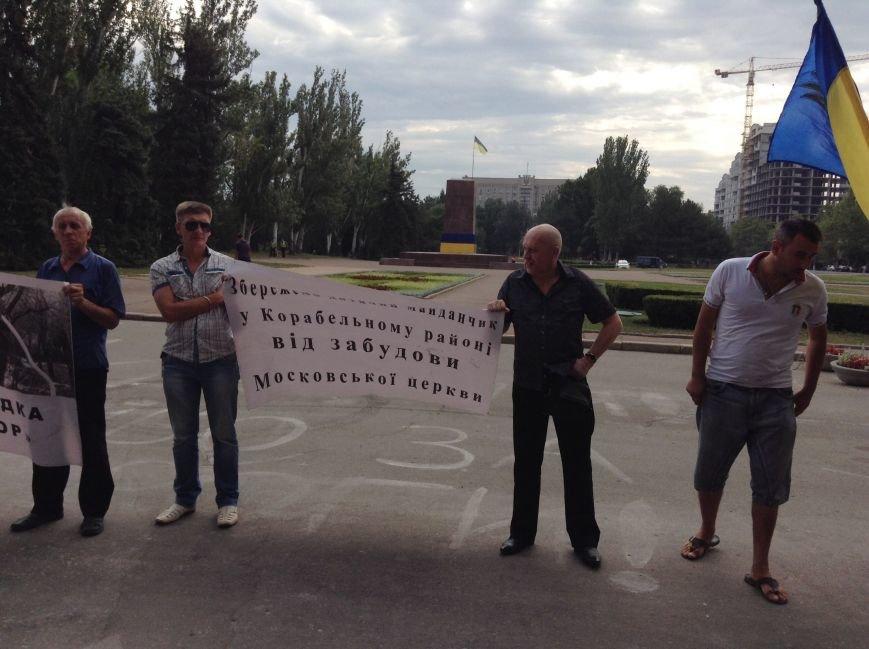 Николаевцы вышли на митинг против самозастроев (ФОТО) (фото) - фото 2