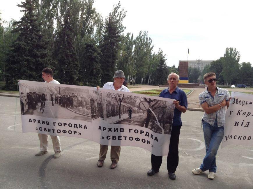 Николаевцы вышли на митинг против самозастроев (ФОТО) (фото) - фото 3