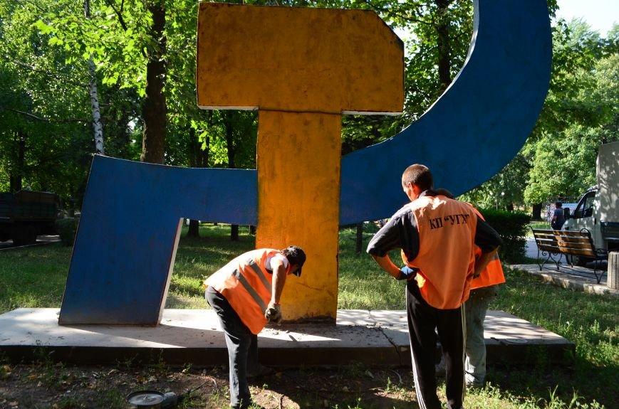В Красноармейске сносят серп и молот (ОБНОВЛЕНО), фото-11