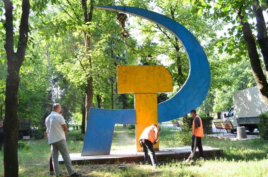 В Красноармейске сносят серп и молот (ОБНОВЛЕНО), фото-13