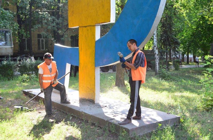 В Красноармейске сносят серп и молот (ОБНОВЛЕНО), фото-14