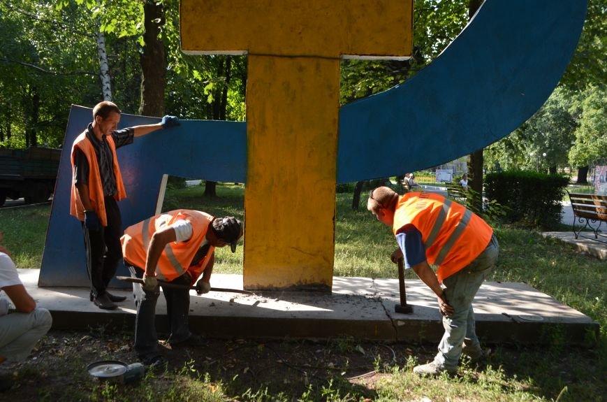 В Красноармейске сносят серп и молот (ОБНОВЛЕНО), фото-10