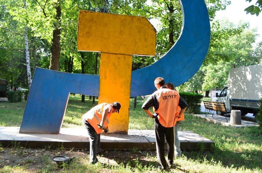 В Красноармейске сносят серп и молот (ОБНОВЛЕНО), фото-12