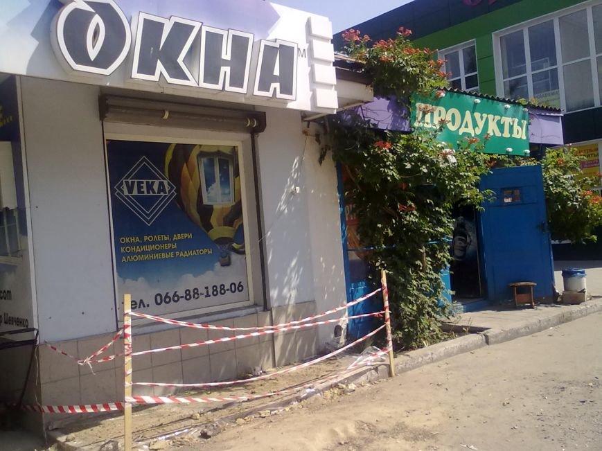 В Доброполье активизировались «щипачи» (фото) - фото 1