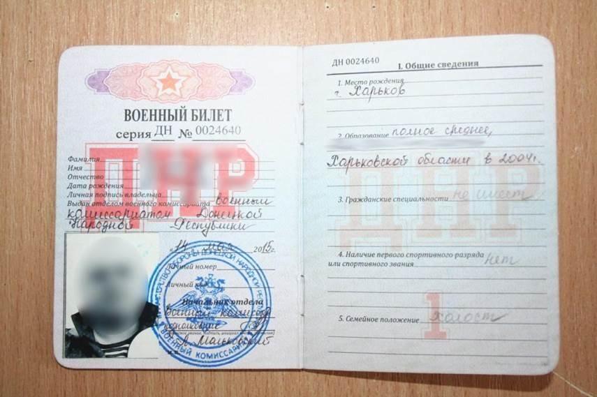 В Харьковский области задержан боевик «ДНР» (ФОТО) (фото) - фото 3