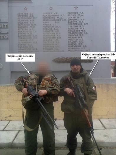 В Харьковский области задержан боевик «ДНР» (ФОТО) (фото) - фото 2