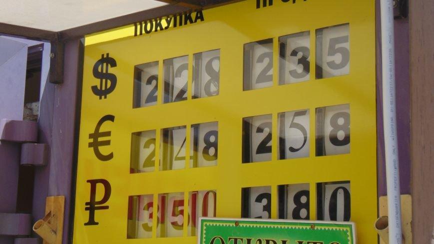 Доллар в Мариуполе снова набирает силу (ФОТОФАКТ) (фото) - фото 2