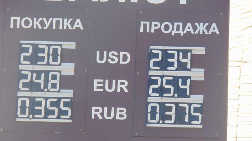 Доллар в Мариуполе снова набирает силу (ФОТОФАКТ) (фото) - фото 1