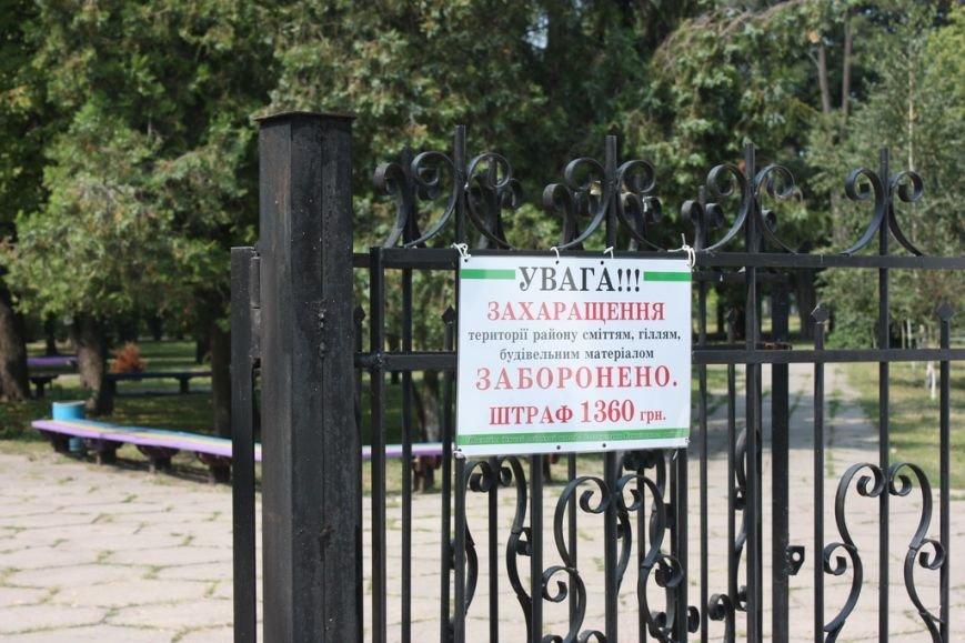 Парк имени Котлова, что в Крюкове, разрушают неизвестные, переодевшись в коммунальщиков, фото-7